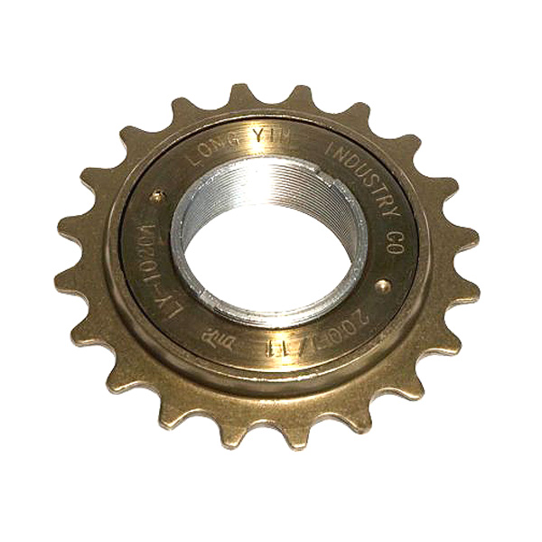 Freewheel Mechanism - 20 Tooth